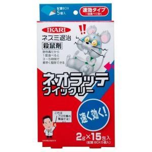 イカリ消毒 [4906015011115] ...の関連商品10