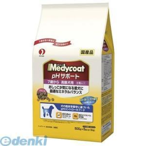 【商品説明】 ■犬の臨床栄養学から生まれた下部尿路健康維持フード。マグネシウムの含有量を調整するとと...