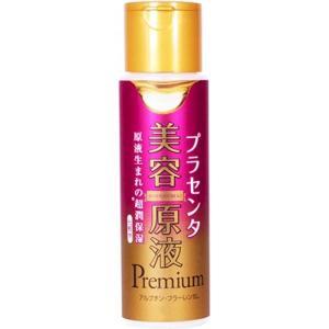 4936201103010 コスメテックスローラント 美容原液プレミアム 超潤化粧水AP プラセンタ...