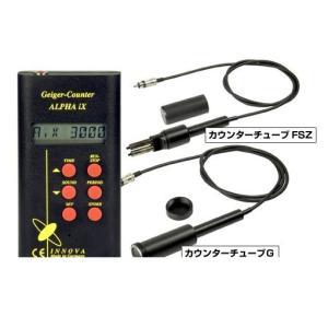 [IX-3000+G+FSZ] ALPHA iX3000+カ...