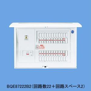 リミッタースペースなし エコキュート対応 BQE85182B2  akarikaninfini