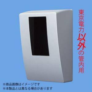 【WHMボックス(隠蔽配線用)】 【単相2線・単相3線用】 【1コ用・30A〜120A用】 【東京電力以外の管内用】 BQKN8315S  akarikaninfini