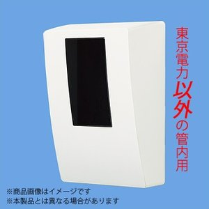 【WHMボックス(隠蔽配線用)】 【単相2線・単相3線用】 【1コ用・30A〜120A用】 【東京電力以外の管内用】 BQKN8315W  akarikaninfini