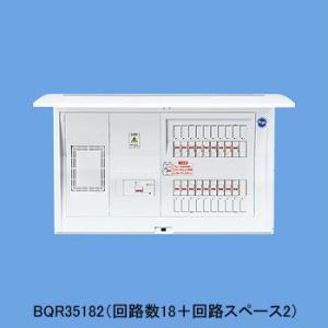 リミッタースペース付 BQR35284  akarikaninfini