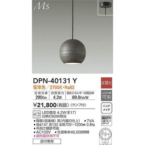 【LED和風ペンダント】【電球色 on-offタイプ】【直付タイプ】DPN-40131Y