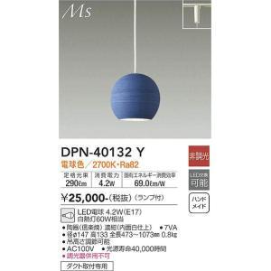 【LED和風ペンダント】【電球色 on-offタイプ】【プラグタイプ】DPN-40132Y