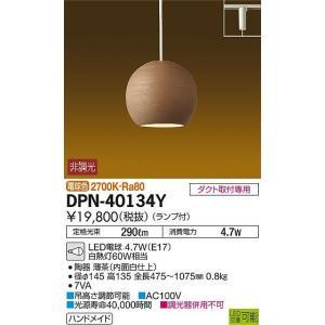 【LED和風ペンダント】【電球色 on-offタイプ】【プラグタイプ】DPN-40134Y