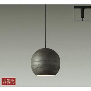 和室 照明 和風 レール用ペンダント 信楽焼 陶器 LED 電球色 DPN-40130Yの商品画像|ナビ