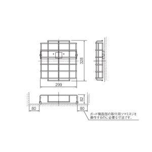 FK02561Z ガード 誘導灯ガード(B級一般型用) 畳数設定無し 取付設定無し