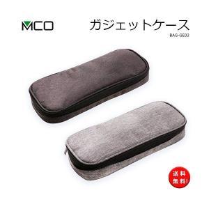 ミヨシ MCO ガジェットケース コンパクトタイプ BAG-GE03 小物入れ スマホアクセサリー ...