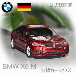 無線マウス ワイヤレスマウス BMW X6 Mシリーズ (レッド) ワイヤレス オプティカル カーマ...