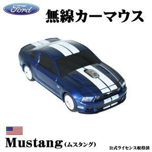 【送料無料 沖縄・離島除く】 ◆車が好きな方はもちろん! ◆パソコンの周囲はサーキット場になる! ◆...