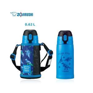 象印マホービン ZOJIRUSHI 2WAYステンレスボトル 0.62L 子供 キッズ 男の子 水筒 スポーツ 遠足 運動会 恐竜 Dinosaur SP-JB06-AJの画像