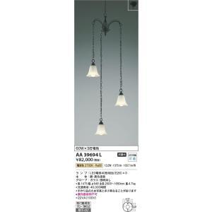 AA39694L 吹抜シャンデリア  LED(電球色) コイズミ照明 (KA) 照明器具|akariyasan