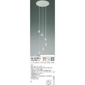 AA42584L 吹抜シャンデリア  (〜8畳) LED(電球色) コイズミ照明 (KA) 照明器具|akariyasan