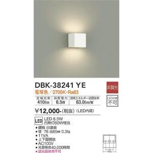 DBK-38241YE ブラケット compact LED 6.5W 電球色  大光電機 【DDS】 照明器具【RCP】 akariyasan