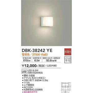 DBK-38242YE ブラケット compact LED 6.5W 電球色  大光電機 【DDS】 照明器具【RCP】 akariyasan