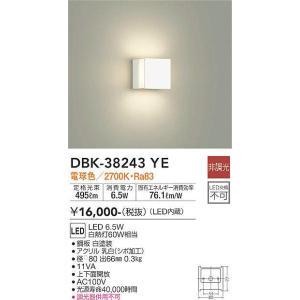 DBK-38243YE ブラケット compact LED 6.5W 電球色  大光電機 【DDS】 照明器具【RCP】 akariyasan