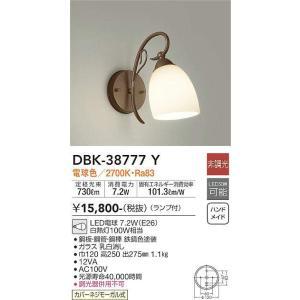 DBK-38777Y ブラケット  LED電球 7.8W(E26) 電球色  大光電機 【DDS】 照明器具【RCP】 akariyasan