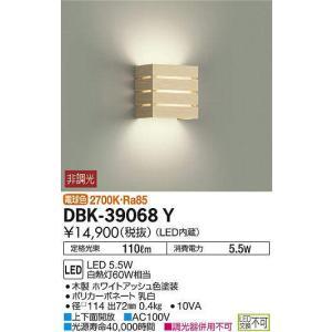 DBK-39068Y ブラケット  LED 5.5W 電球色  大光電機 【DDS】 照明器具【RCP】 akariyasan