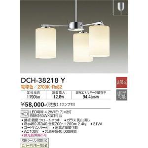 DCH-38218Y シャンデリア  LED電球 4.7W(E17)×3灯 電球色  大光電機 【DDS】 照明器具【RCP】|akariyasan