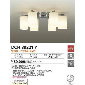 DCH-38221Y シャンデリア  (〜8畳) LED電球 4.7W(E17)×6灯 電球色  大光電機 【DDS】 照明器具【RCP】|akariyasan