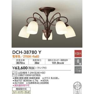 DCH-38780Y シャンデリア  (〜8畳) LED電球 7.8W(E26)×5灯 電球色  大光電機 【DDS】 照明器具【RCP】|akariyasan