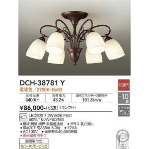 DCH-38781Y シャンデリア  (〜10畳) LED電球 7.8W(E26)×6灯 電球色  大光電機 【DDS】 照明器具【RCP】|akariyasan