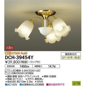 DCH-39454Y シャンデリア  LED電球 4.9W(E26)×3灯 電球色  大光電機 【DDS】 照明器具【RCP】|akariyasan