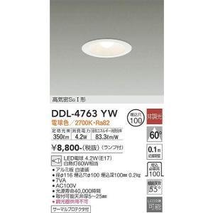 DDL-4763YW ダウンライト ランプタイプ LED電球 4.7W(E17) 電球色  大光電機 【DDS】 照明器具【RCP】 akariyasan