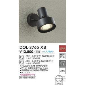 DOL-3765XB アウトドアスポット  ランプ別売 大光電機 【DDS】 照明器具【RCP】 akariyasan
