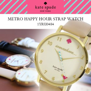 腕時計 ケイトスペード KATE SPADE メトロ Metro ハッピーアワー レディース 腕時計 1YRU0484 クリーム/ベージュ(ご注文から3〜5日以内に出荷可能商品)