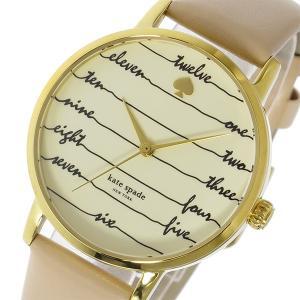 腕時計 ケイトスペード KATE SPADE メトロ Metro レディース 腕時計 KSW1059 アイボリー(ご注文から3〜5日以内に出荷可能商品)