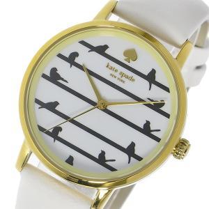 腕時計 ケイトスペード KATE SPADE メトロ Metro レディース 腕時計 KSW1043 ホワイト (ご注文から3〜5日以内に出荷可能商品)