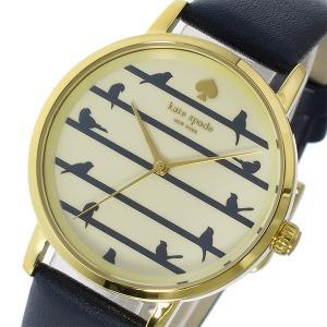 腕時計 ケイトスペード KATE SPADE メトロ Metro レディース 腕時計 KSW1022 アイボリー (ご注文から3〜5日以内に出荷可能商品)