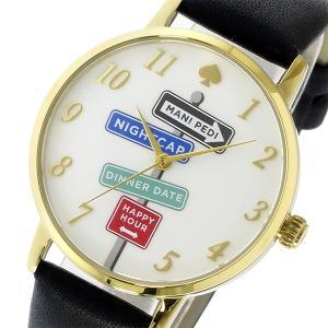腕時計 ケイトスペード KATE SPADE メトロ Metro レディース 腕時計 KSW1128 ホワイト/ブラック (ご注文から3〜5日以内に出荷可能商品)