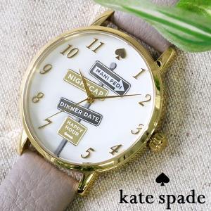 腕時計 ケイトスペード KATE SPADE メトロ Metro レディース 腕時計 KSW1126 ホワイト/ベージュ(ご注文から3〜5日以内に出荷可能商品)