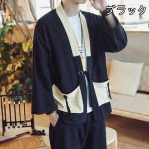 七分袖 メンズ 浴衣 着物 和服 漢服 和装 麻亜 甚平 切替 薄手 コート カジュアル 大きいサイ...