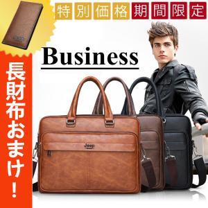 ビジネスバッグ レザー【残量わずか】本革 トートバッグ ショルダーバッグ メンズ 2WAY  カジュ...