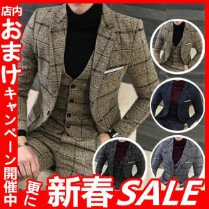 3ピーススーツ メンズ チェック柄 スリーピーススーツ 3点セット ビジネススーツ フォーマル 紳士...