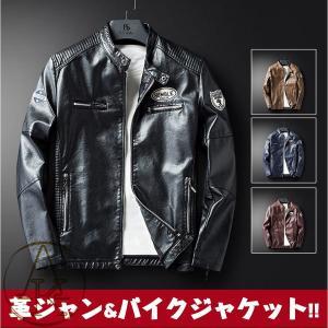 革ジャケット バイクジャケット ライダースジャケット レザージャケット カジュアル 革ジャン 新品メ...