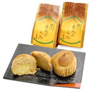 サカス受取 和菓子 ギフト 焼きもんぶらん 8個入 akasakaaono