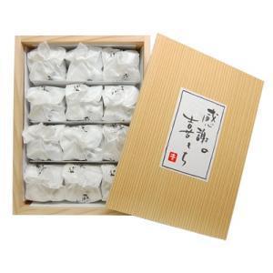溜池受取 感謝の喜もち 大福餅 15個入 杉箱 ミニ大福餅 akasakaaono