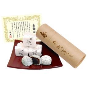 和菓子 大福 感謝の喜もち 寿版 6個入|akasakaaono