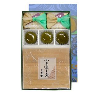 贈答 ギフト 和菓子 涼風銘菓撰 7個入|akasakaaono