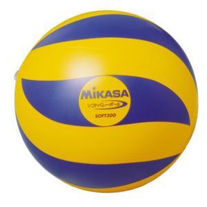 MIKASA ミカサ ソフトバレーボール