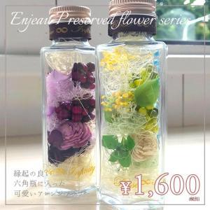 当店の日本製シェニール織に合う、一緒にお届けしたいお花をつくりたい…とフラワーデザイナーに相談し、つ...