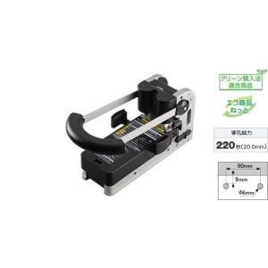 カール CARL 強力パンチ HD-520N|akatsuka-bs