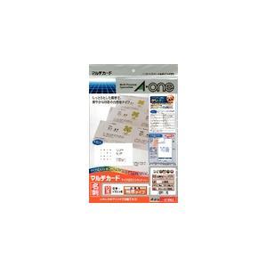 A-one エーワン マルチカード 各種プリンタ兼用紙 白無地 A4判 10面 名刺サイズ 10シート 品番 51002|akatsuka-bs