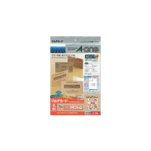A-one エーワン マルチカード 各種プリンタ兼用紙 クラフト 茶色 A4判 10面 名刺サイズ 10シート 品番 51195|akatsuka-bs
